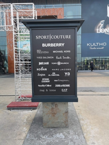 Sport/Couture Print AD
